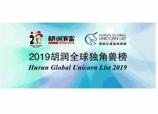 Hurun Global Unicorn List 2019
