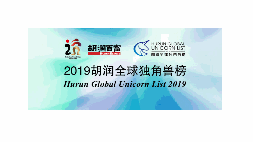 Hurun Global Unicorn List 2019